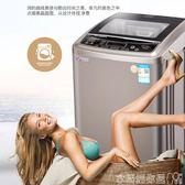 洗衣機7.5/10kg全自動家用滾筒小型迷你宿舍熱烘乾甩乾一體機 衣間迷你屋LX