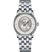 MIDO 美度 Baroncelli 永恆系列晶燦鑲鑽女錶-珍珠貝x銀/34mm M0072071111600