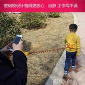 兒童防丟失繩剪不斷小孩防走失帶牽引繩防丟安全密碼鎖寶寶防丟帶 全館免運