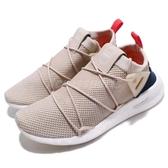 【五折特賣】adidas 休閒鞋 ARKYN Knit W 米白 白 女鞋 襪套式 繫帶芭蕾系列 運動鞋【PUMP306】 DB3413
