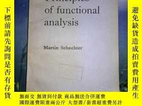 二手書博民逛書店Principles罕見of functional analys