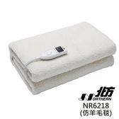 現貨供應 北方 雙人單控仿羊毛電熱毯 NR6218