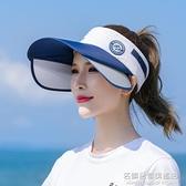 空頂帽子女夏天跑步太陽帽韓版戶外網球帽運動帽大檐防曬遮陽帽男 名購新品