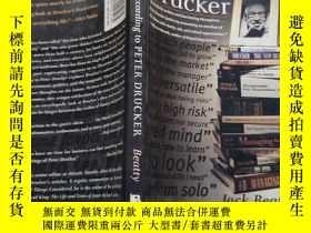 二手書博民逛書店(大師的軌跡:探索德魯克的世界)罕見The World According to Peter Drucker(書名