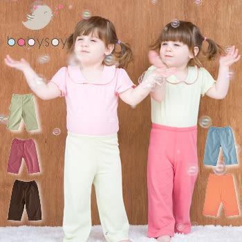 美國 Babysoy 時尚百搭彈性長褲126 (5款任選)