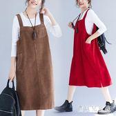 燈芯絨吊帶裙 秋新款無袖文藝中長款條絨裙背帶洋裝女大碼 BF18281『寶貝兒童裝』