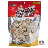 【寵物王國】armonto阿曼特-AM-111-25320HKB牛奶潔牙嚼嚼骨結-M(320g)