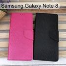 金絲皮套 Samsung Galaxy Note 8 N950FD (6.3吋) 多夾層 抗污
