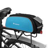 自行車后座包尾包馱包短途長途騎行裝備大容量防水駝包山地車馱包WD 至簡元素