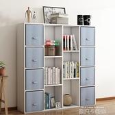 簡約書架置物架玩具抽屜式收納櫃儲物櫃北歐臥室帶布抽床頭櫃子」qm 依凡卡時尚