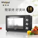 Whirlpool惠而浦 18L不鏽鋼機械式烤箱 WTOM181B 機械旋鈕操作