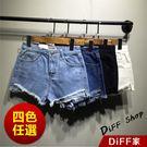 【DIFF】新款韓版前短後長毛邊牛仔短褲...