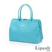 法國時尚Lipault 肩背手提兩用托特包M(海洋藍)