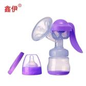 吸乳器 吸奶器手動式吸力大靜音孕婦產後母乳用品無痛拔擠奶器非電動【快速出貨八五鉅惠】