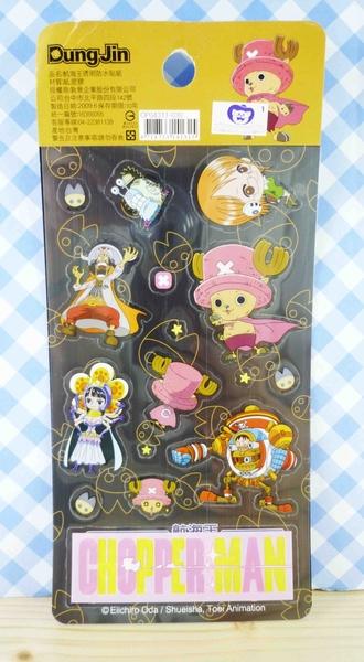 【震撼精品百貨】One Piece_海賊王~貼紙-黑色