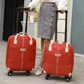 拉桿包 旅行包女萬向輪拉桿包大容量手提包拉包登機包輕便行李包短途 快速出貨
