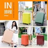 高顏值行李箱女學生韓版萬向輪拉桿箱男旅行箱密碼箱登機箱糖果色 ATF 喜迎新春