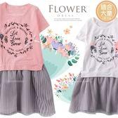 大童(女)~甜蜜花語直條紋假兩件洋裝長版上衣(250319)★水娃娃時尚童裝★