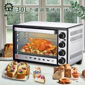 【本月家電推薦75折起】JIN KON晶工 雙溫控全不鏽鋼旋風烤箱JK-7313-生活工場