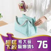 B446 保溫手提印花便當袋 飯盒袋 便當包 加厚 帶中餐 便攜好收納 整理分類保溫【熊大碗福利社】