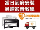 Roland 樂蘭 FP60 88鍵 數位電鋼琴 附原廠琴架、三音踏板、中文說明書、支援藍芽連線 FP-60