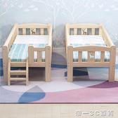 實木兒童床男孩單人床女孩公主床邊床加寬小床帶護欄嬰兒拼接大床【帝一3C旗艦】IGO