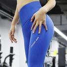 運動褲 新品健身褲女彈性運動緊身外穿跑步訓練打底褲蜜桃提臀高腰瑜伽褲