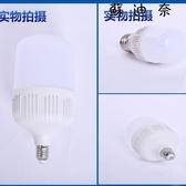 led燈泡超亮e27螺口球泡燈