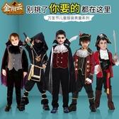 萬聖節服裝 萬圣節兒童服裝男童吸血鬼恐怖骷髏服cos服海盜服忍者服王子衣服 快速出貨
