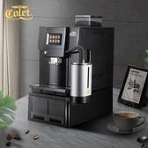 220v咖啡機智能一鍵花式咖啡機全自動商用高壓磨ZDX