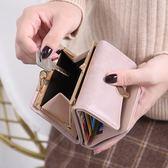 春季上新 韓版學生可愛小清新錢夾零錢包森系小錢包