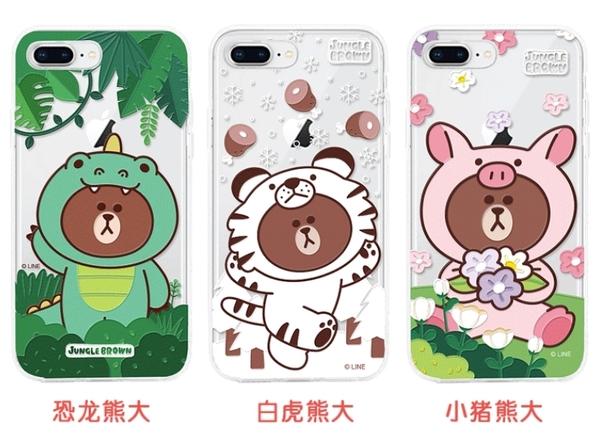 88柑仔店--Line Friends恐龍小豬布朗熊iPhone X手機殼 蘋果10硅膠透明軟殼