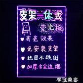 LED電子熒光板手寫廣告牌展示牌小黑板寫字板發光留言板閃銀光屏 igo摩可美家