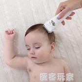 櫻舒嬰兒理發器靜音超寶寶剃頭刀嬰幼兒童推剪子充電式剃頭髮家用 『極客玩家』