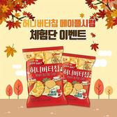 韓國 HAITAI 海太 楓糖蜂蜜奶油洋芋片 60g【特價】★beauty pie★