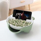 水果盤 創意現代簡約塑料零食瓜子盤糖果盤收盒塑料懶人分體款雙層果盤 潮先生DF