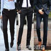 夏季商務男士西褲直筒修身黑色西裝褲小腳正裝免燙薄款西服褲子潮 ciyo黛雅