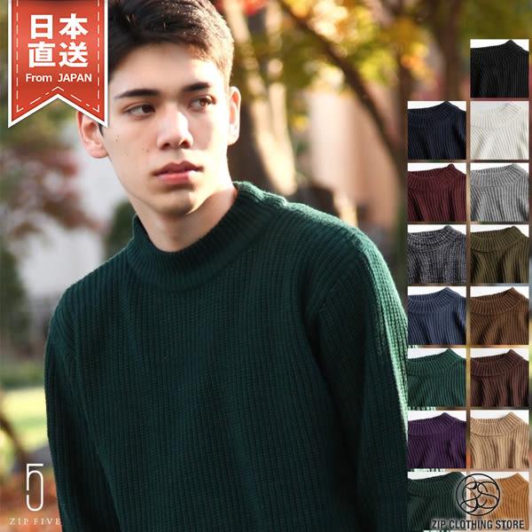 微高領針織上衣 毛衣