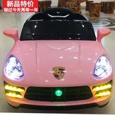 貝思達新款兒童電動車四輪雙驅搖擺遙控汽車可坐寶寶小孩玩具童車YS 【限時88折】
