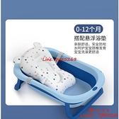 嬰兒洗澡盆折疊浴盆新生幼兒童可坐躺家用大號沐浴桶小孩用品【齊心88】