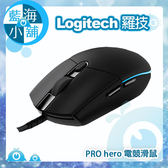 Logitech 羅技 PRO hero 電競滑鼠