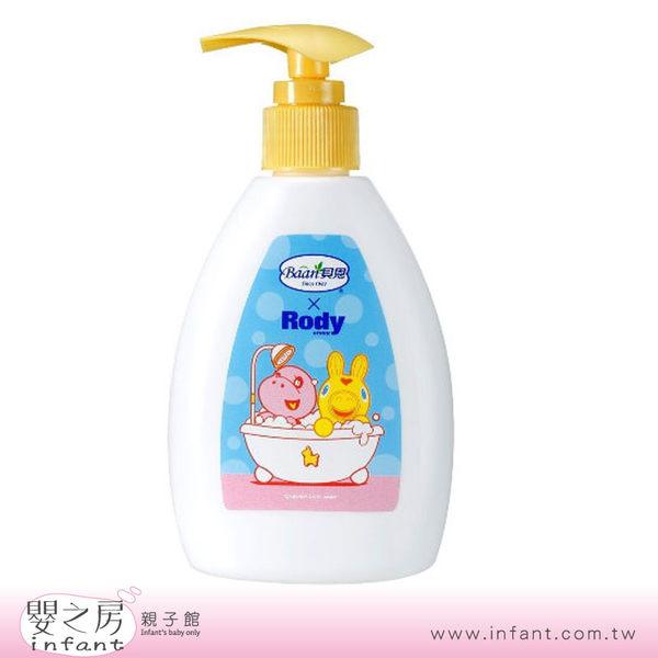 Baan 甜心三效洗髮沐浴乳 200ml