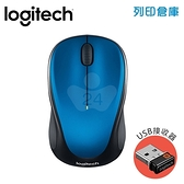 Logitech 羅技 M235無線滑鼠-藍(USB接收器)