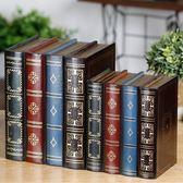 歐式復古收納道具假書房辦公室裝飾擺件 樣板間仿真書工藝品