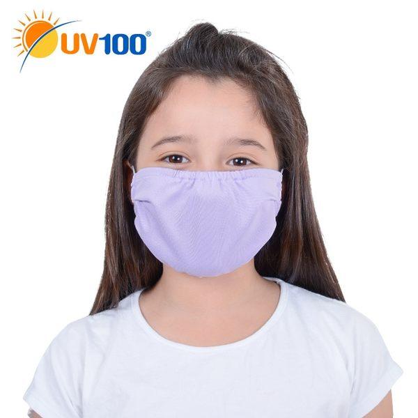 UV100 抗UV-防曬寬版童款口罩-舒適透氣