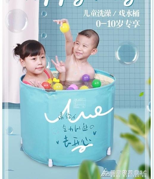 浴桶 水美顏免充氣折疊浴桶泡澡桶浴盆加厚塑膠寶寶洗澡桶兒童沐浴桶 快速出貨 YTL