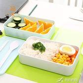 簡米日式保溫飯盒學生雙層便當盒微波2層餐盒成人分格餐具帶蓋 樂芙美鞋
