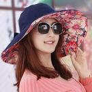 遮陽帽女夏雙面大沿遮臉防紫外線防曬可折疊...