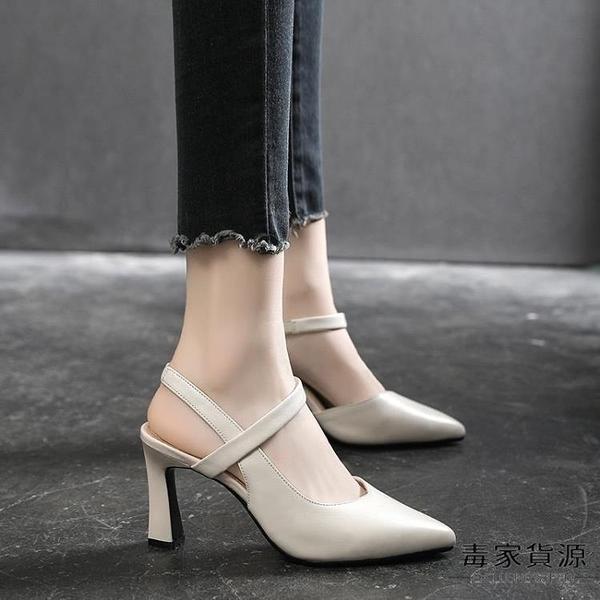 真皮涼鞋女高跟鞋夏季職業鞋子粗跟一字包頭時裝小碼【毒家貨源】