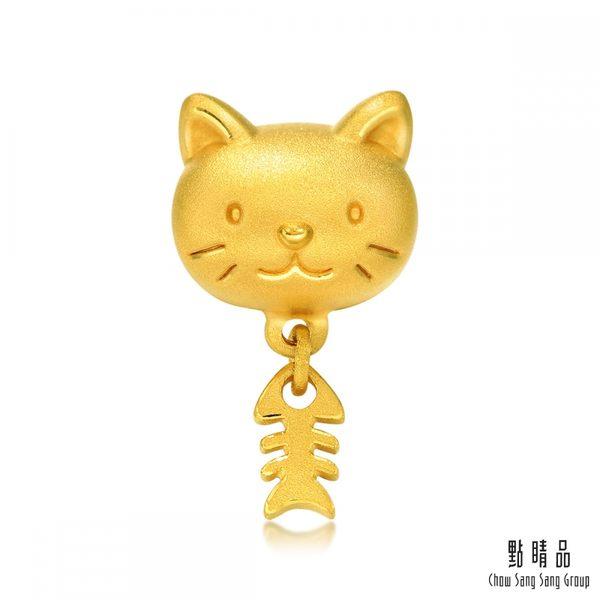 點睛品 Charme系列 貓咪愛上魚 黃金串飾